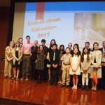 Student Winners Read, Honored at Ohio's 2017 Letters About Literature Ceremony